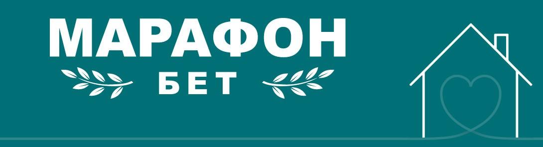 Букмекерская контора МарафонБет - преимущества и недостатки