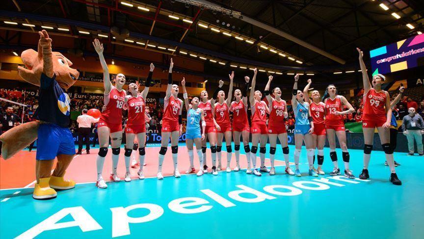 Чемпионат по женскому волейболу