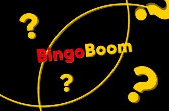 Рейтинг надежности БК BingoBoom - версия Gogobet.ru