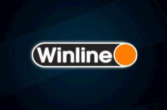 Рейтинг надежности БК Winline - версия Gogobet